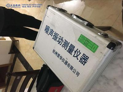 江门市大方KTV