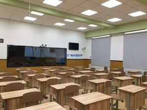 贵阳云录播教室